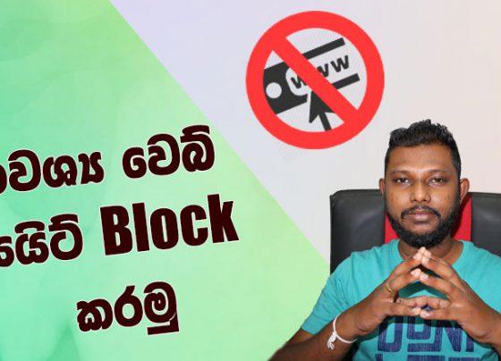 website-block