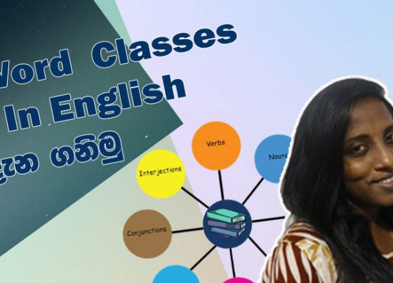 word classes in English