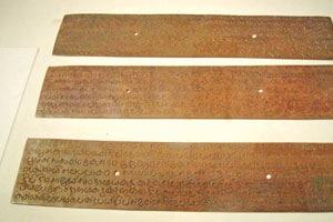 Panakaduwa Copper Plate Grant
