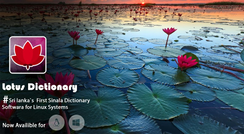 Lotus-Dictionary