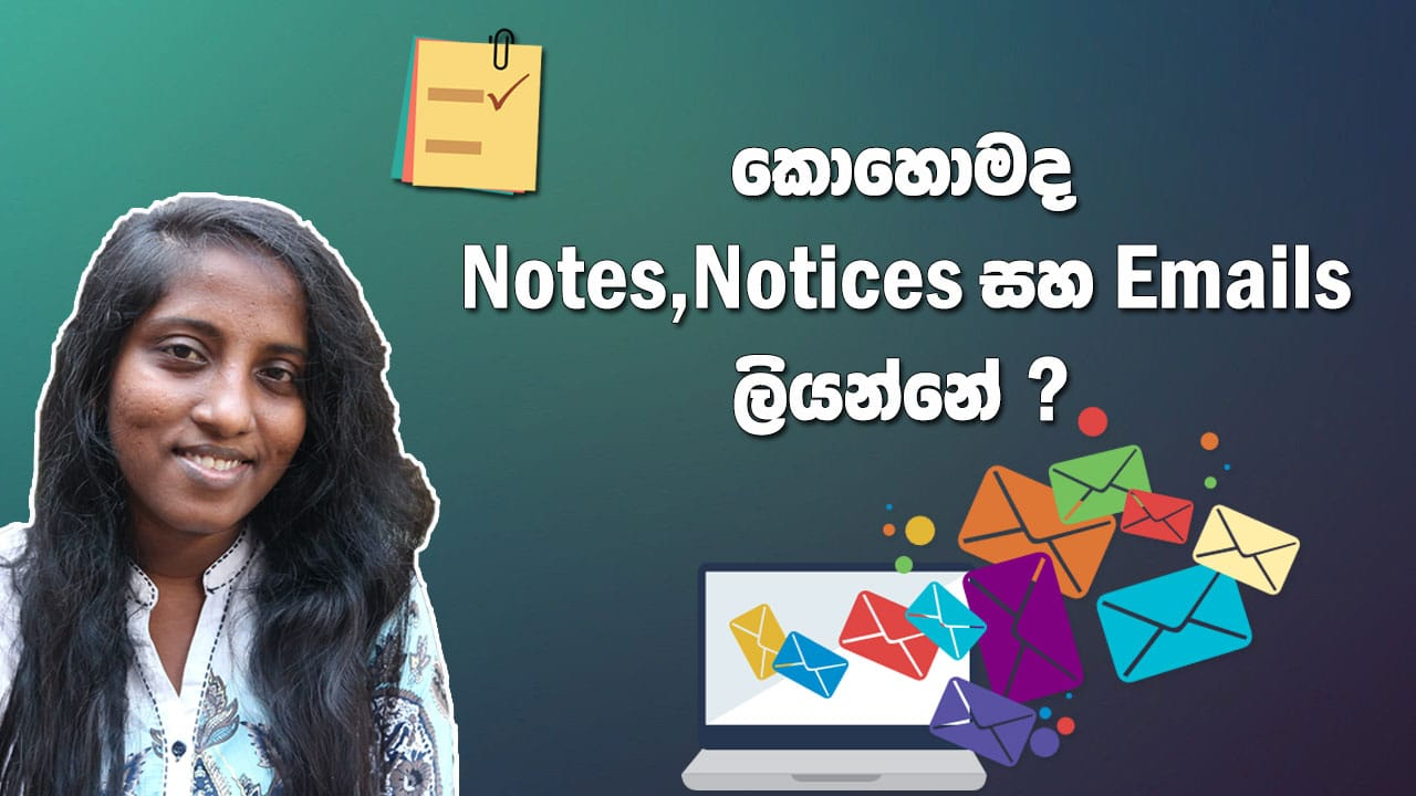How To Write Notes,Notices and Emails