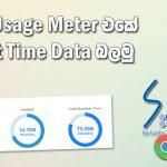 SLT Night Time Data Usage Meter