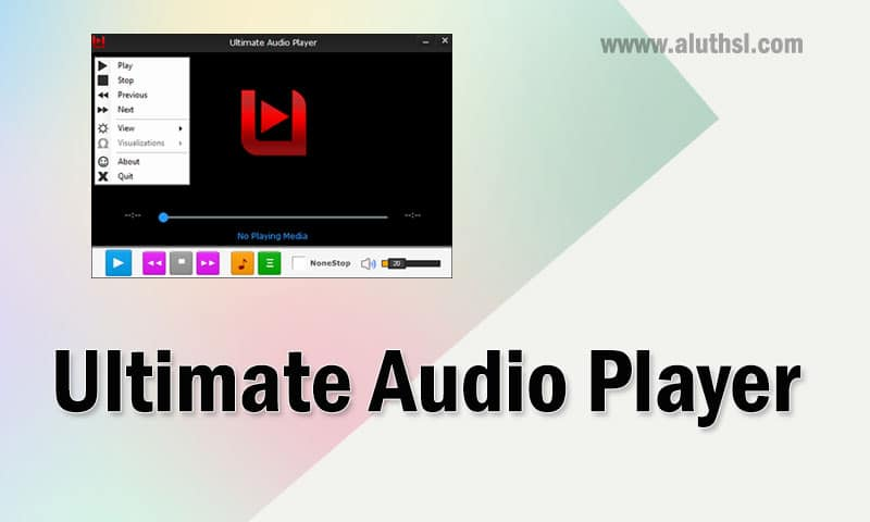 Ultimate Audio Player 20.1v