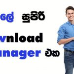 Free Download Manger – Video