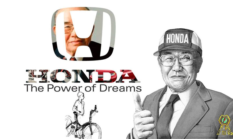 Honda ආ ගමනය