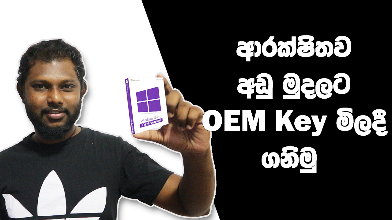 How To Buy Windows 10 Key ( Video )