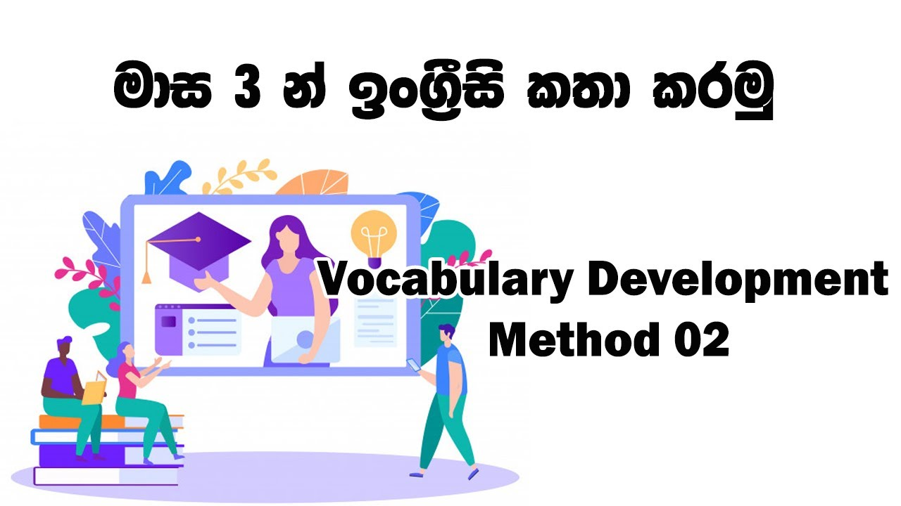 Spoken English by Developing your Vocabulary part -2