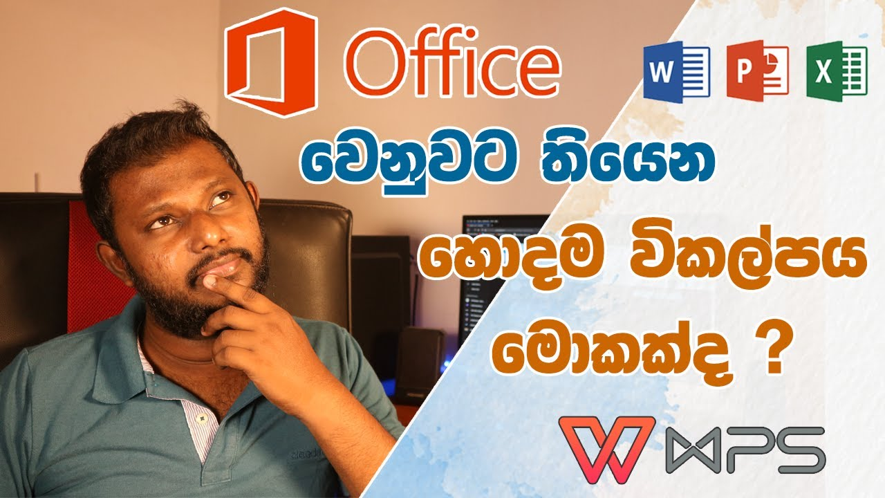 Best free Microsoft Office alternatives of 2021