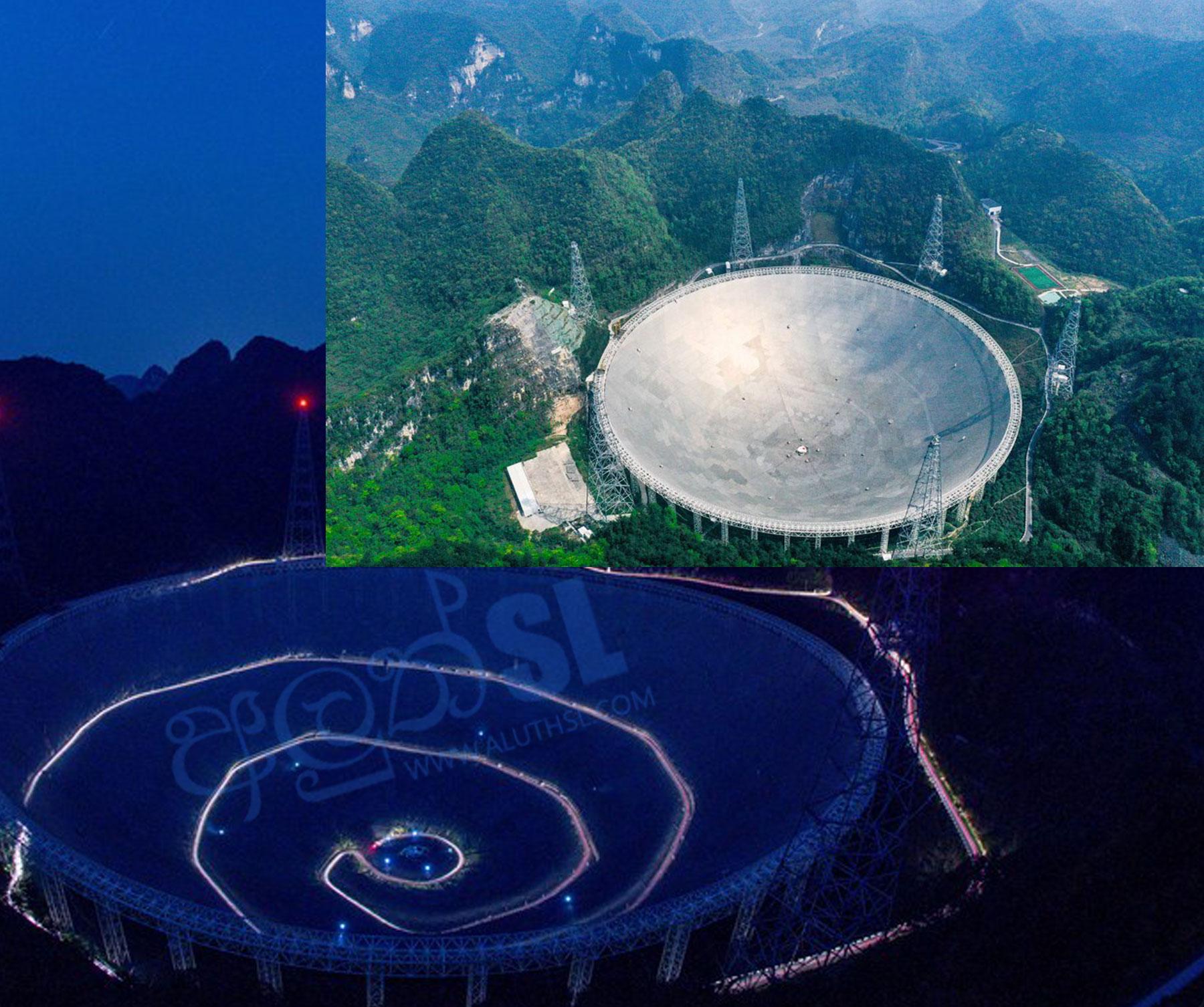 ලොව විශාලතම දුරේක්ෂය විවෘත කරයි ( video ) The World's Largest Telescope