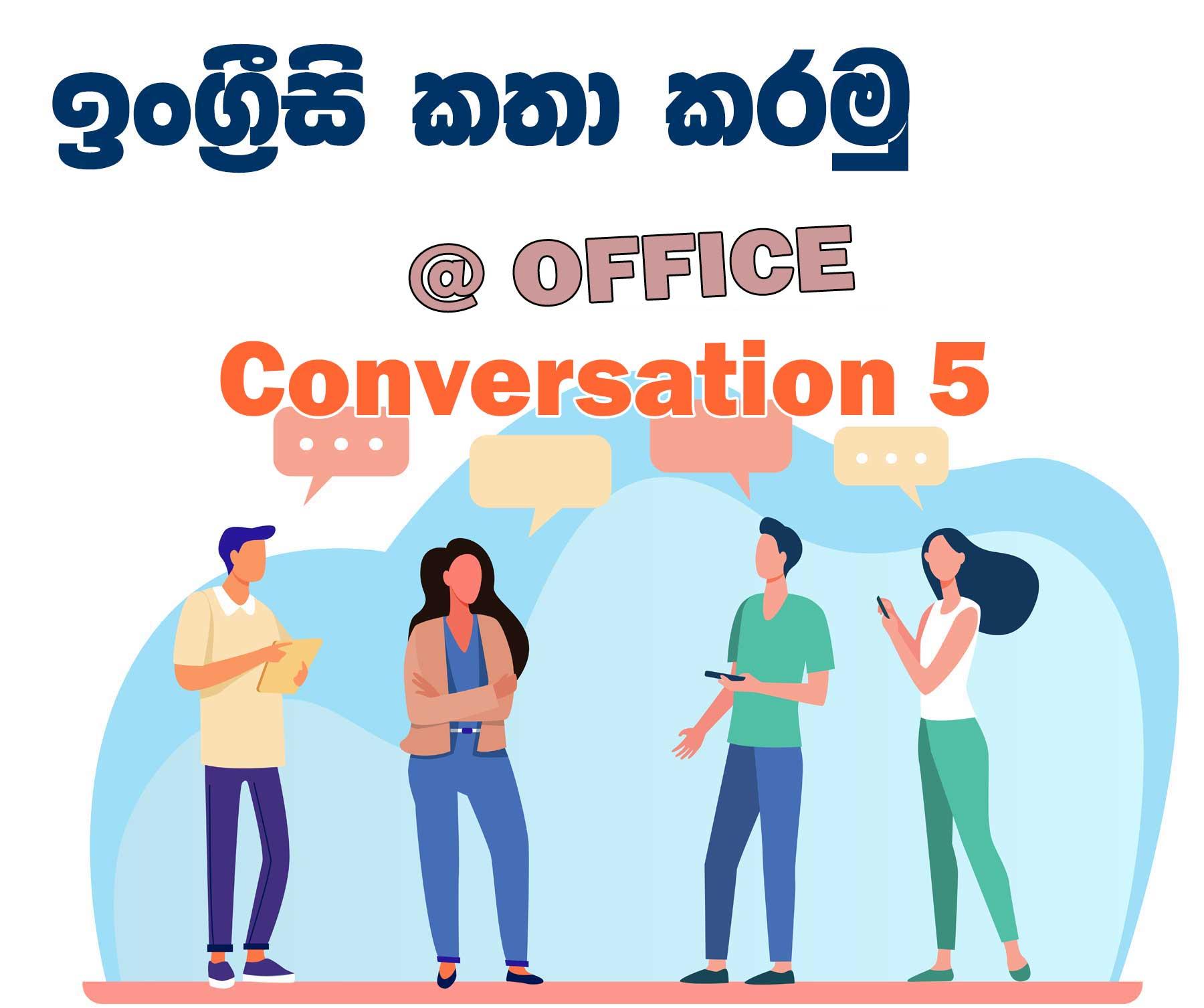 Speak English by listening to conversation 5