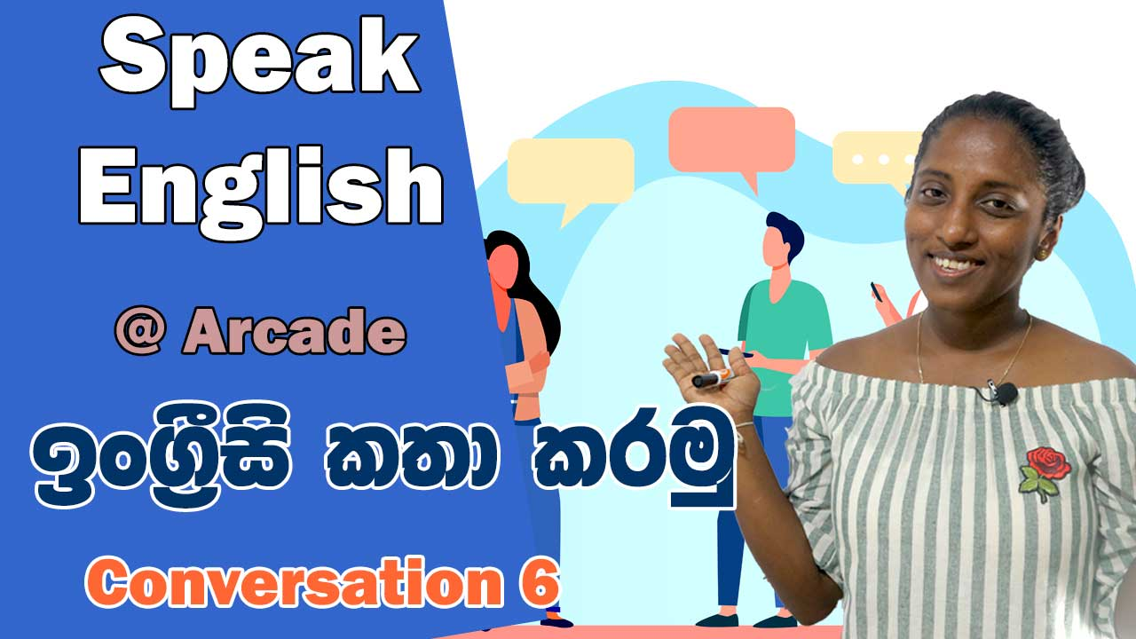 Speak English by listening to conversation 6