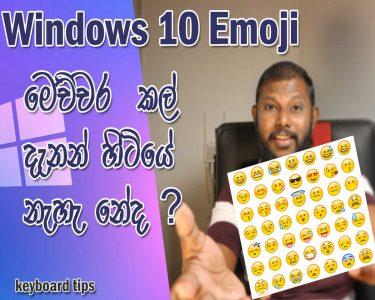 enable emoji windows 10